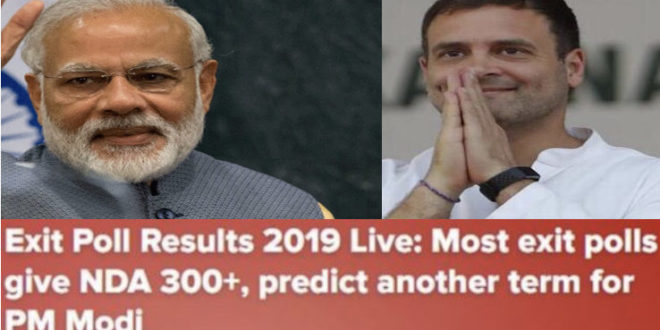 Exit poll result 2019 in India