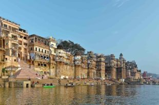 Beautyful View Varanasi India