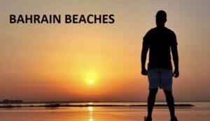 bahrain beaches