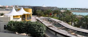 aziza bird kingdom near amwaj beach bahrain