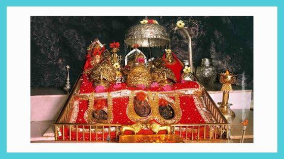 Pindi Darshan Katra