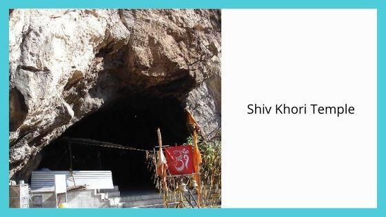 Shiv Khori Temple