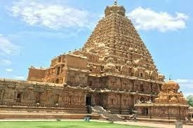 Chola Temple world heritage sites in maharashtra india