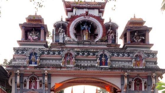 Swami Shankaranarayana Temple